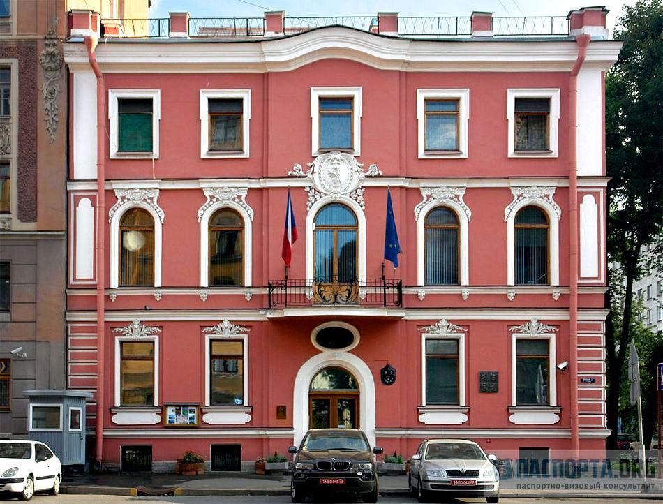 Консульство Чехии в Санкт-Петербурге - сайт, адрес и телефон