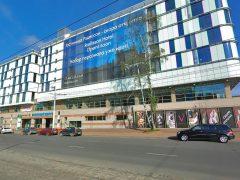 Консульство Хорватии в Калининграде