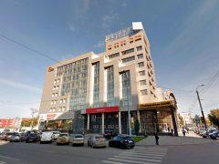 Консульство Италии в Челябинске, официальный сайт, адрес, телефон