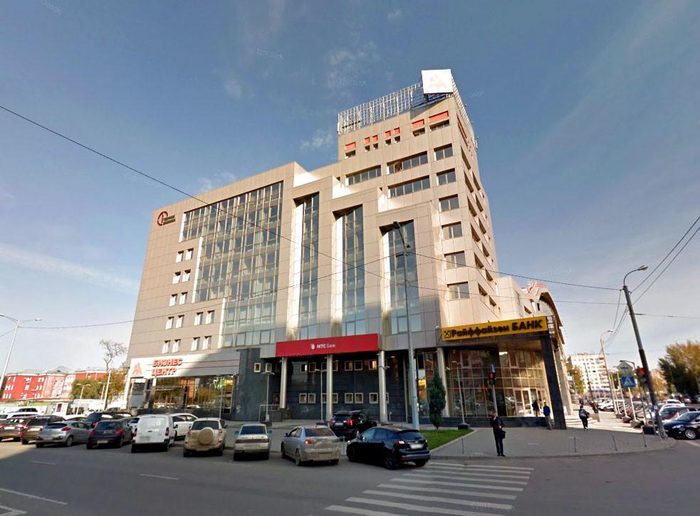 Почетное консульство Италии в Челябинске