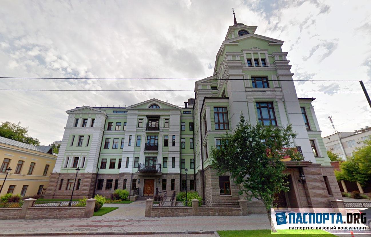 Почетное консульство Италии в Екатеринбурге