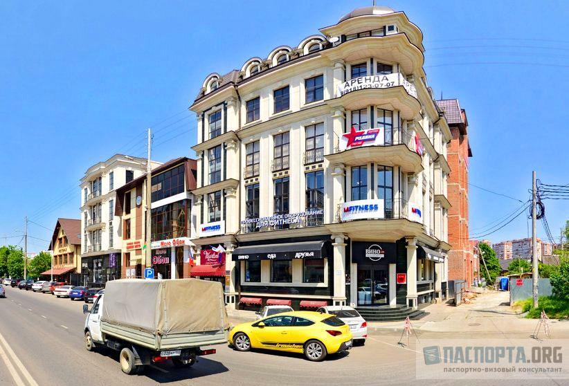 Генеральное консульство Кипра в Краснодаре