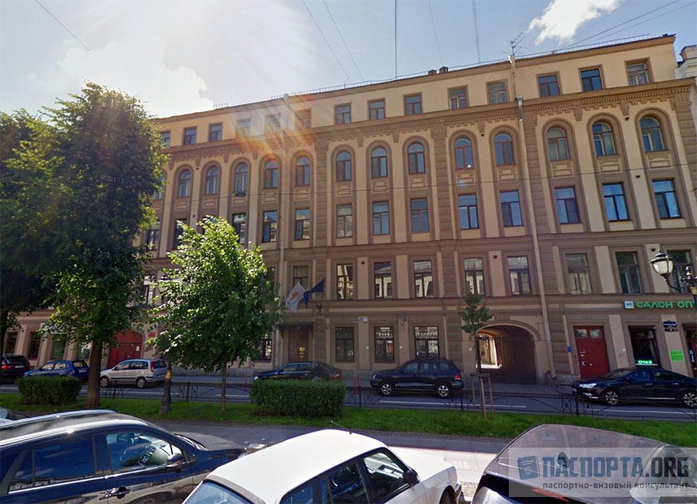 Генеральное консульство Кипра в Санкт-Петербурге