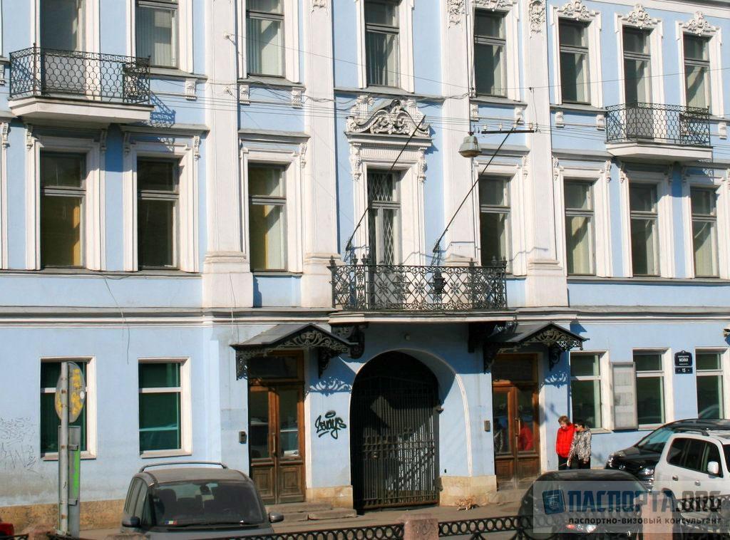 Генеральное консульство Нидерландов в Санкт-Петербурге