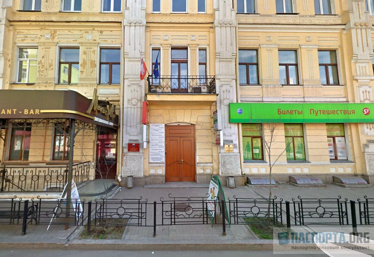 Генеральное консульство Польши в Иркутске