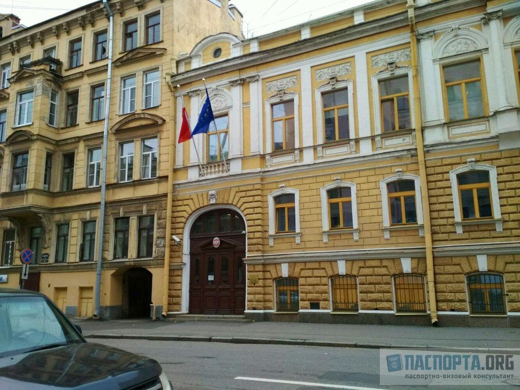 Генеральное консульство Польши в Санкт-Петербурге