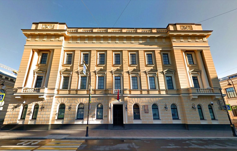 Почетное консульство Сербии в Санкт-Петербурге