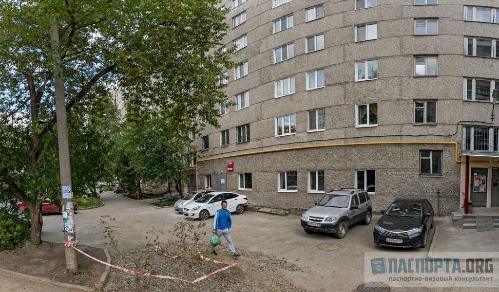Генеральное консульство Таджикистана в Екатеринбурге