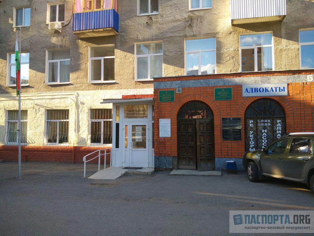 Генеральное консульство Таджикистана в Уфе
