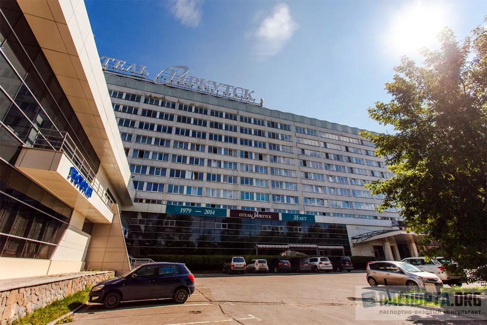 Генеральное консульство Южной Кореи в Иркутске