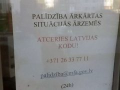 Консульство Латвии в Пскове - официальный сайт, адрес и телефон