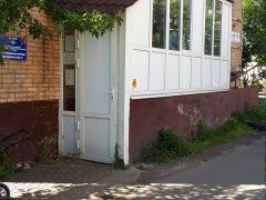 Миграционный пункт №1 ОВМ МУ МВД России Щелковское