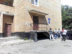 Миграционный пункт №1 ОВМ ОМВД РФ по городскому округу Ступино
