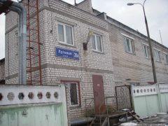 Миграционный пункт № 1 ОВМ ОМВД России по городскому округу Дубна