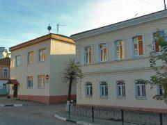 Миграционный пункт №1 ОВМ ОМВД России по городскому округу Егорьевск