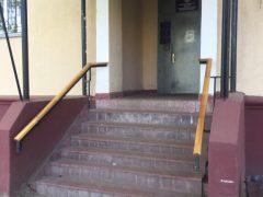 Миграционный пункт № 1 ОВМ УМВД РФ по городскому округу Домодедово
