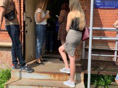 Миграционный пункт № 2 ОВМ ОМВД РФ по городскому округу Чехов