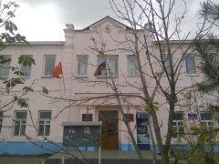 Миграционный пункт №2 ОВМ ОМВД РФ по городскому округу Ступино