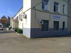 Миграционный пункт №2 ОВМ ОМВД России по городскому округу Истра
