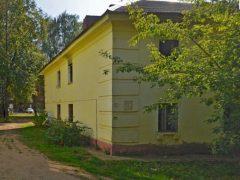 Миграционный пункт № 2 ОВМ ОМВД России по городскому округу Клин