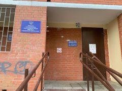 Миграционный пункт №2 ОВМ УМВД РФ по Одинцовскому городскому округу