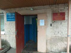 Миграционный пункт № 2 ОВМ УМВД России по Орехово-Зуевскому городскому округу