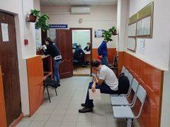 Миграционный пункт №3 ОВМ МУ МВД России Люберецкое