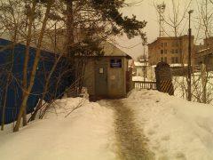 Миграционный пункт №3 ОВМ ОМВД России по городскому округу Истра
