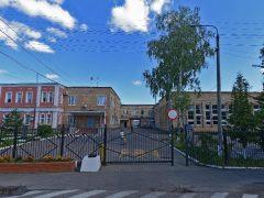 Миграционный пункт № 4 ОВМ УМВД РФ по городскому округу Коломна