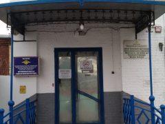 Миграционный пункт № 4 ОВМ УМВД России по Орехово-Зуевскому городскому округу