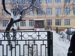 Миграционный пункт №6 ОВМ УМВД РФ по Одинцовскому городскому округу
