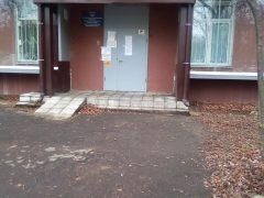 Миграционный пункт № 7 ОВМ УМВД РФ по городскому округу Подольск