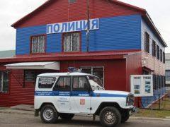Миграционный пункт ОМВД РФ по Шурышкарскому району ЯНАО