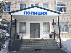 Миграционный пункт ОП (дислокация р.п. Мучкап) МОМВД России «Уваровский»