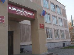 МП № 1 в Пойковском ОВМ ОМВД РФ по Нефтеюганскому району ХМАО