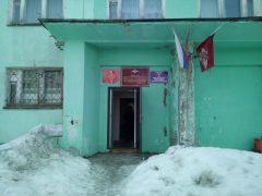 МП ОМВД РФ по ЗАТО Александровск Мурманской области