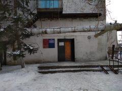МП ОП «Восточный» МУ МВД России «Бийское»