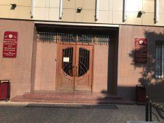 Отдел адресно-справочной работы УВМ УМВД РФ по Астраханской области