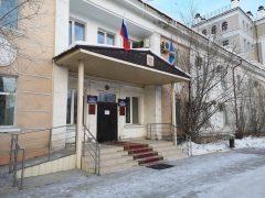 Отдел иммиграционного контроля УВМ МВД РФ по Республике Саха (Якутия)