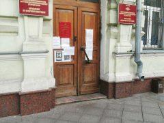 Отдел оформления виз и миграционного учета УВМ ГУ МВД России по Москве