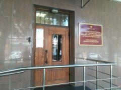 Отдел по работе с гражданами РФ УВМ УМВД РФ по Астраханской области