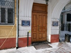 Отдел по вопросам гражданства и отделение оформления загранпаспортов УВМ УМВД РФ по Ярославской области