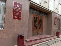 Отдел по вопросам гражданства УВМ УМВД РФ по Астраханской области
