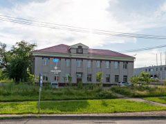 Отдел по вопросам гражданства УВМ УМВД РФ по Хабаровскому краю