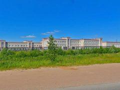 Отдел по вопросам миграции МО МВД РФ «Новгородский»