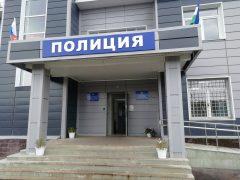 Отдел по вопросам миграции ОМВД РФ по Белебеевскому району Башкортостана