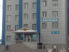 Отдел по вопросам миграции ОМВД РФ по Белорецкому району Башкортостана