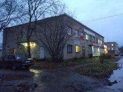 Отдел по вопросам миграции ОМВД РФ по Бокситогорскому району Ленинградской области