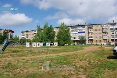 Отдел по вопросам миграции ОМВД РФ по Елабужскому району Татарстана