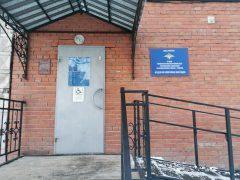 Отдел по вопросам миграции ОМВД РФ по Ленинскому району Томска УМВД РФ по Томской области